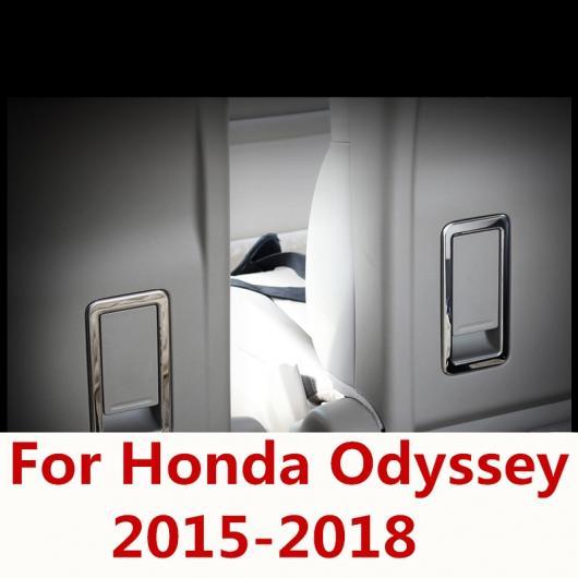 AL 適用: ホンダ オデッセイ 2015-2018 シート バック アジャスター ボタン 装飾 スパンコール フレーム トリム インテリア アクセサリー AL-EE-7185