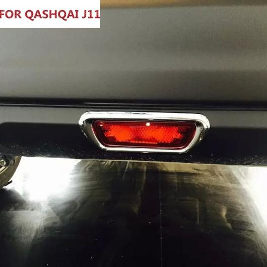 AL 適用: 日産 キャシュカイ 2016 J11 ABS クローム ブレーキ カバー トリム エクステリア 装飾 アクセサリー AL-EE-7364