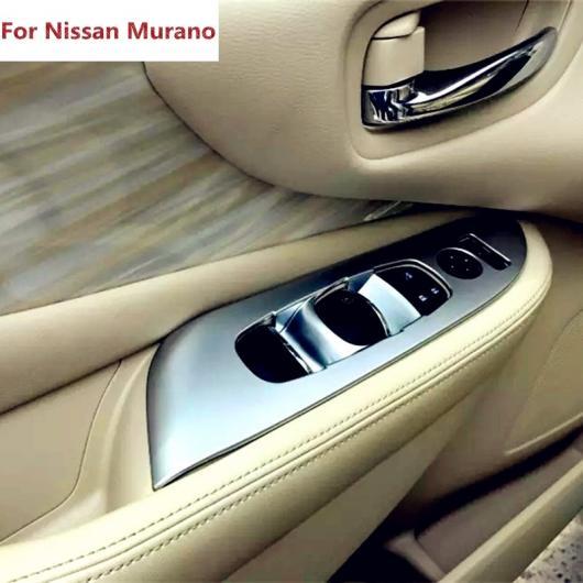 AL 適用: 日産 ムラーノ 2015 2016 左ハンドル 4ピース マット クローム インテリア ドア アームレスト トリム ウインドウ スイッチ ボタン カバー AL-EE-7592