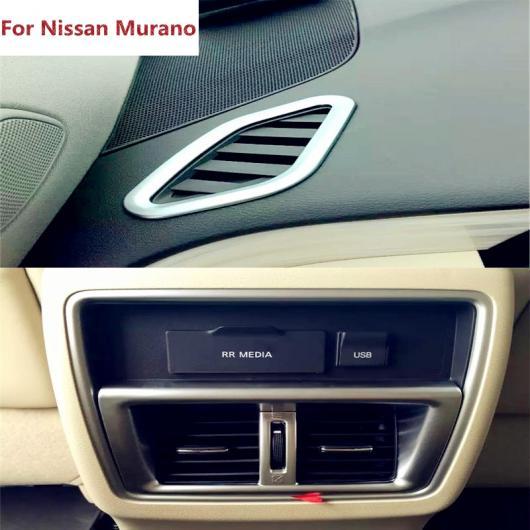 AL 適用: 日産 ムラーノ 2015 2016 3ピース インテリア フロント + リア エアコン AC ベント カバー トリム ABS クローム マット AL-EE-7598