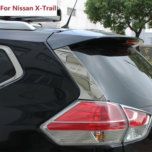 AL 適用: 日産 ローグ エクストレイル 2014 2015 2ピース ABS クローム リア テール ウインドウ カバー トリム AL-EE-7606