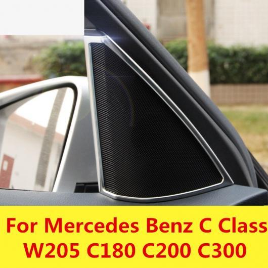 AL ダッシュボード オーディオ ステレオ サウンド スピーカー リング カバー 装飾 トリム 自動車 パーツ 適用: メルセデス ベンツ C クラス W205 C180 C200 C300 AL-EE-7831