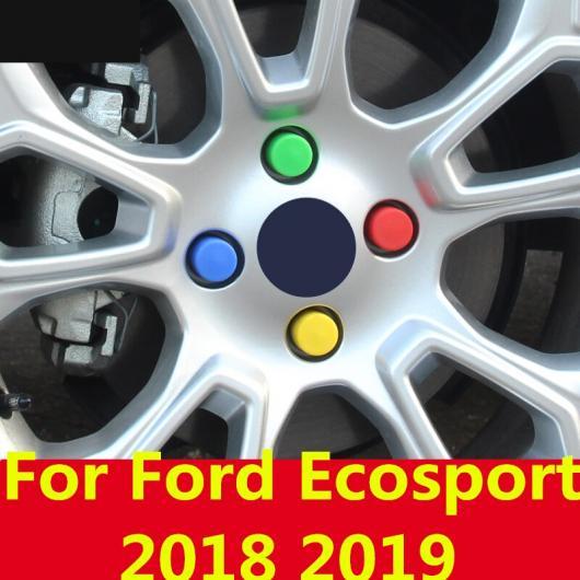 AL ドア スクリュー 保護 プロテクター カバー キャップ エクステリア 装飾 アクセサリー 適用: フォード エコスポーツ 2018 2019 AL-EE-7845