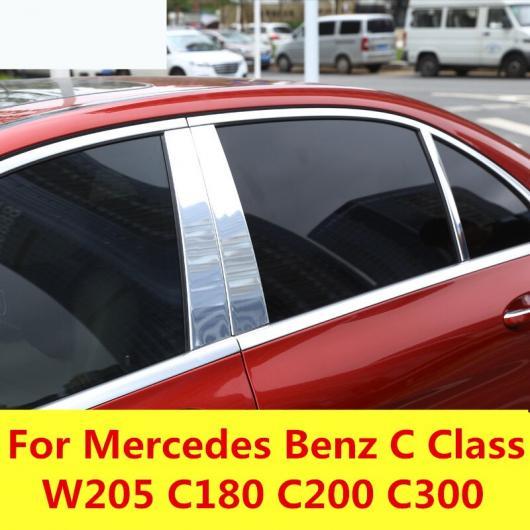 AL トリム ウインドウ Bピラー Cピラー スパンコール カバー ステッカー エクステリア 装飾 適用: メルセデス ベンツ C クラス W205 C180 C200 C300 AL-EE-7862