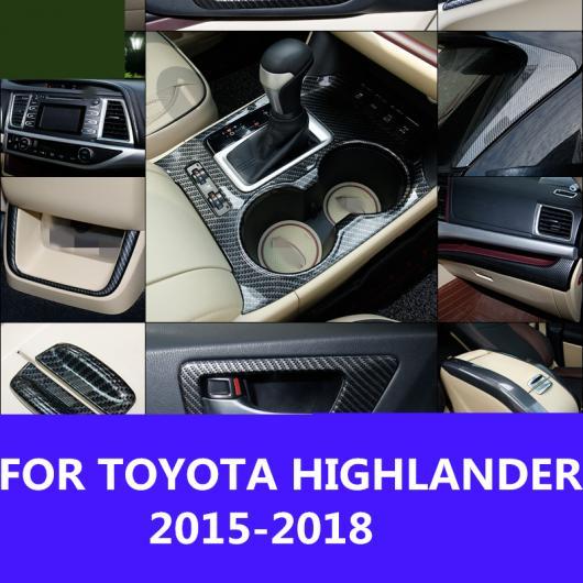 AL フル セット インテリア 装飾 キット フレーム サークル カーボンファイバー 適用: トヨタ ハイランダー 2015-2018 1ピース~4ピース AL-EE-7873
