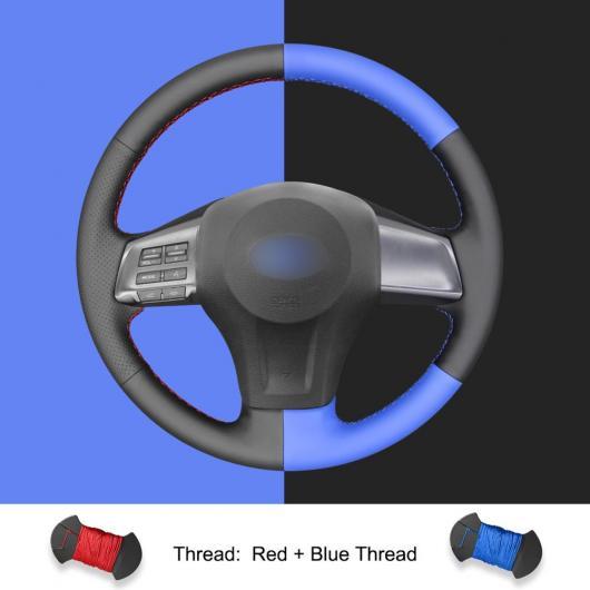AL ブラック PUレザー ステアリング ホイール カバー 適用: スバル フォレスター インプレッサ レガシィ アウトバック 2012-2014 XV クロストレック ブラック ブルー AL-EE-8530