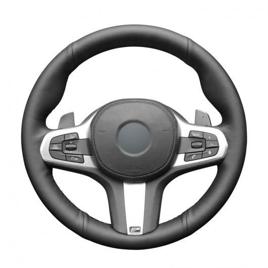 AL ブラック PU 人工 手縫い ステアリング ホイール カバー 適用: BMW G30 525i 530i 530D M550i M550D G02 X4 2018 F90 M5 G01 X3 M40i ブラック糸~グレー糸 AL-EE-8564