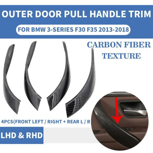 AL カーボンファイバー 調 フロント リア 左/右 インテリア アウトサイド アウター ドア プル ハンドル トリム カバー 適用: BMW F30 F80 F31 F32 F33 F35 4ピース アウトサイド ハンドル AL-EE-8946