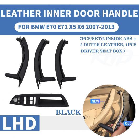 【特別訳あり特価】 AL ブラック LHD レザー フロント リア/左 右 インテリア ドア ハンドル インナー プル トリム カバー 適用: BMW E70 E71 X5 X6 07-13 ベージュ 4ピース セット~グレー 4ピース セット AL-EE-9015, スーツケース旅行用品のグリプトン 64b98103