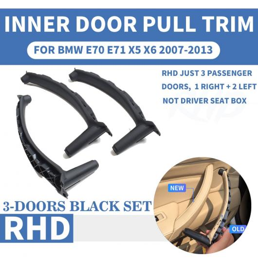 AL RHD 右ハンドル車 インナー ドア プル ハンドル トリム カバー 適用: BMW X5 X6 E70 E71 2007 フロント/リア 左 右 ABS ブラック ベージュ 左~モカ リア 右 AL-EE-8675