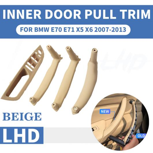 AL LHD 左ハンドル車 フロント/リア 左 右 インナー インテリア ドア プル ハンドル トリム カバー 適用: BMW E70 E71 X5 X6 ベージュ リア 左~ブラック リア 右 AL-EE-8705