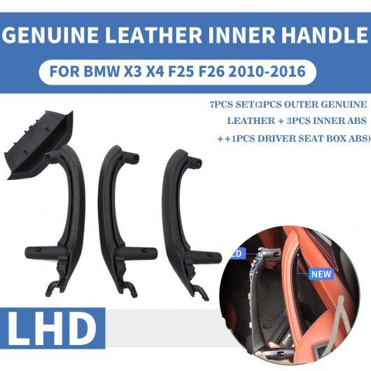 AL LHD RHD レザー フロント リア 左/右 インテリア ドア ハンドル インナー パネル プル トリム カバー 適用: BMW X3 X4 F25 F26 レザー セット~RHD レザー ブラック AL-EE-8853