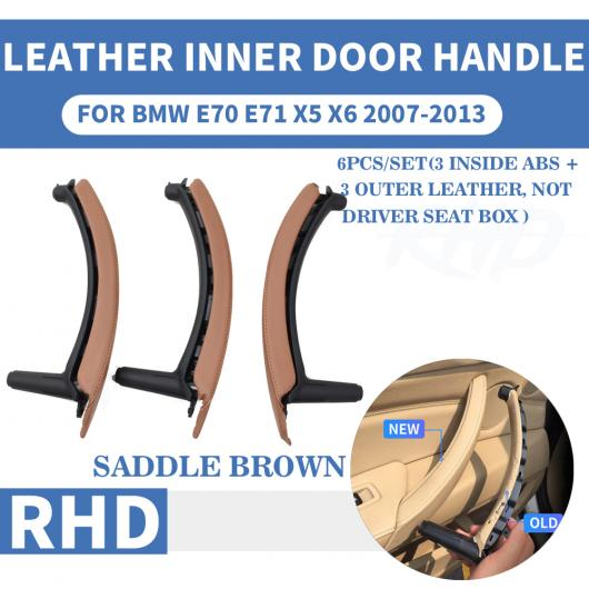 AL RHD サドル レザー フロント リア/左 右 インテリア ドア ハンドル インナー パネル プル トリム 適用: BMW E70 E71 X5 X6 ベージュ 左 リア~ブラック 右 リア AL-EE-8865