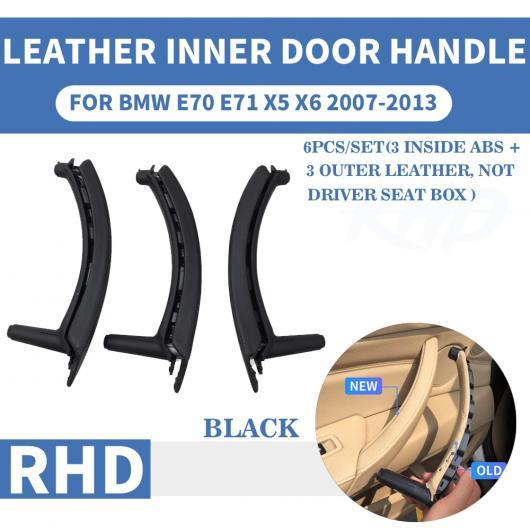 AL RHD レザー フロント リア/左 右 インテリア ドア ハンドル インナー パネル プル トリム カバー 適用: BMW E70 E71 X5 X6 ベージュ 左 リア~ブラック 右 リア AL-EE-8866