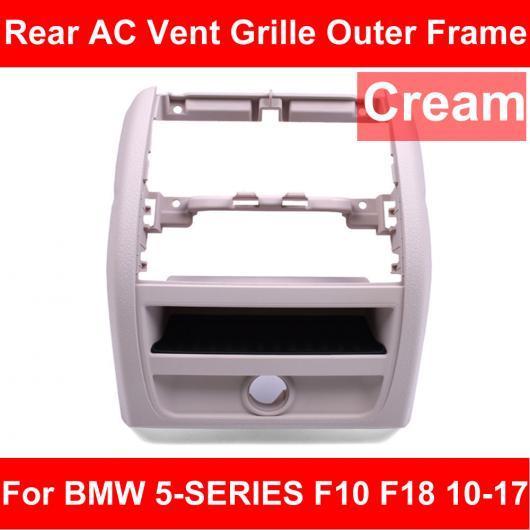 AL LHD RHD リア エアコン AC 吹き出し口 グリッド フレーム パネル プレート 適用: BMW 5シリーズ F10 F18 520 525 51169206788 インナー レッド~シルバー AL-EE-8845