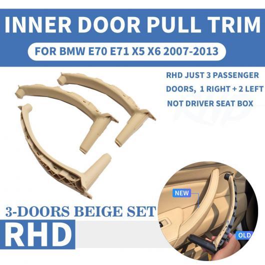 AL RHD 右ハンドル車 インナー ドア プル ハンドル トリム カバー 適用: BMW X5 X6 E70 E71 フロント/リア 左 右 ABS/ レザー ベージュ 左~モカ リア 右 AL-EE-8870