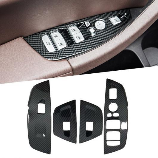 AL 4ピース ABS アクセサリー インテリア ウインドウ リフト アジャスター ボタン カバー トリム 適用: BMW X3 G01 2018 3rd 左ハンドル車 タイプ002 AL-FF-1392