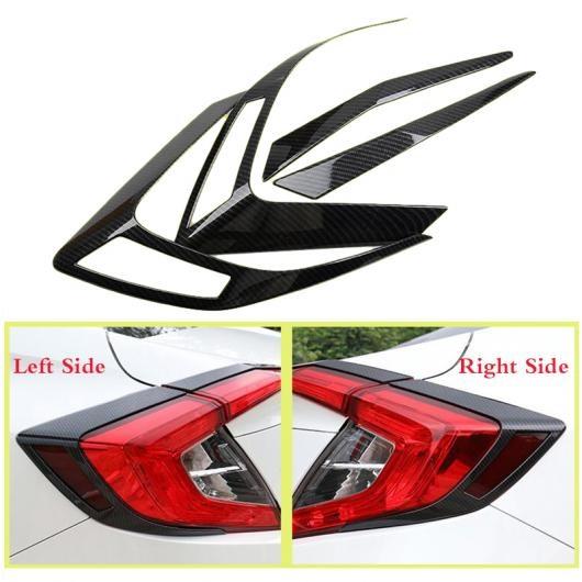 AL デザイン 適用: ホンダ シビック セダン 2016 2017 カーボン ファイバー トリム スタイル テールライト カバー テール ライト ランプ 4ピース AL-FF-1537