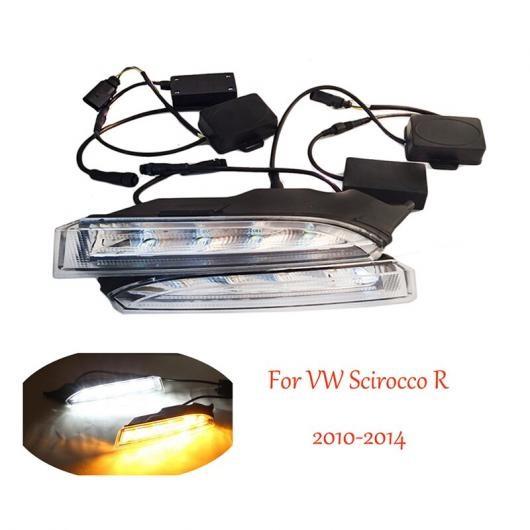 AL デイライト ホワイト LED デイタイム ランニング ライト DRL イエロー ターンシグナル 適用: フォルクスワーゲン VW シロッコ R 2010 2011 2012 2013 2014 AL-FF-1898
