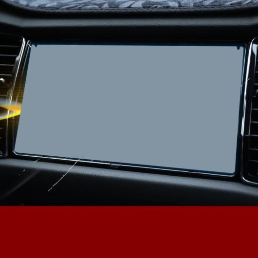 AL ナビゲーション スクリーン 傷つき防止 TEMPERED フィルム プロテクター 適用: シュコダ コディアック 6.5 インチ~2019 コディアック 9 インチ AL-FF-3723