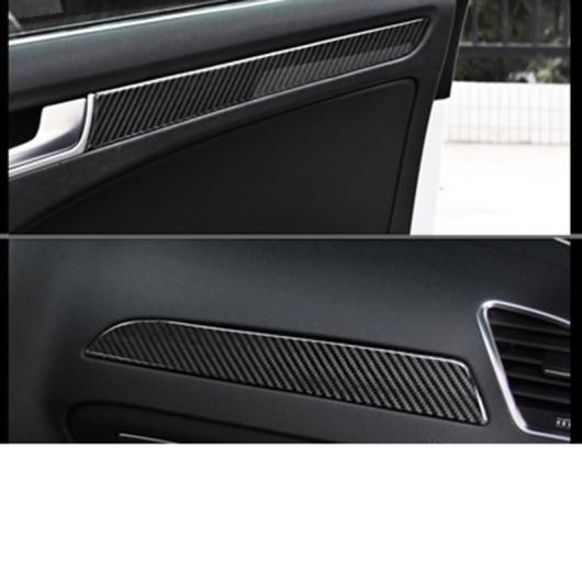 AL カーボンファイバー セントラル コントロール ステアリング ホイール トリム ギア パネル 適用: ドア ハンドル トリム 13-16 A4ドア トリム AL-FF-4059