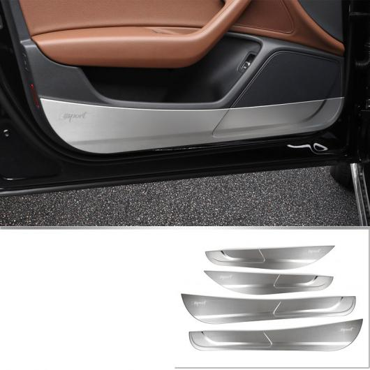 AL ステンレス スチール インナー ドア アンチキック パネル 適用: アウディ A4 A3 A6 Q5 アクセサリー 12-18 A6 シルバー AL-FF-4297