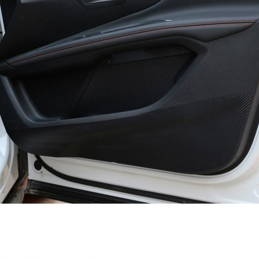 <title>送料無料 AL カーボンファイバー インナー ドア アンチキック ステッカー 適用: メイルオーダー プジョー 3008 5008 インテリア アクセサリー 2017 2018 2019 2020 4 ピース AL-FF-4340</title>