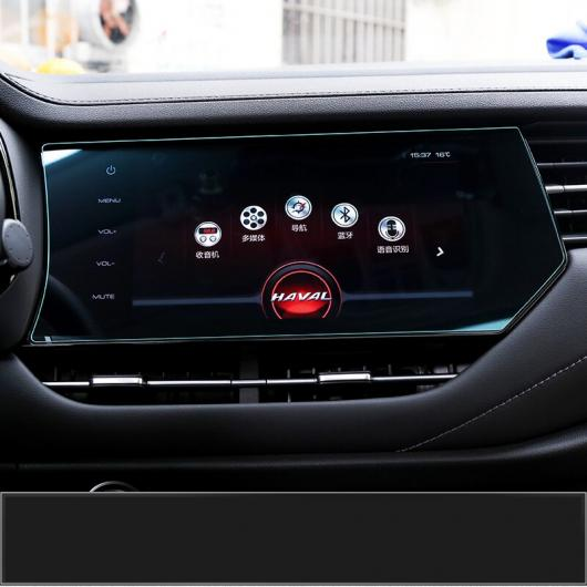AL GPS ナビゲーション スクリーン 傷つき防止 TEMPERED フィルム 適用: ハヴァル F7 F7X 2019 2020 インテリア HD ブルー ライト フィルム AL-FF-4545