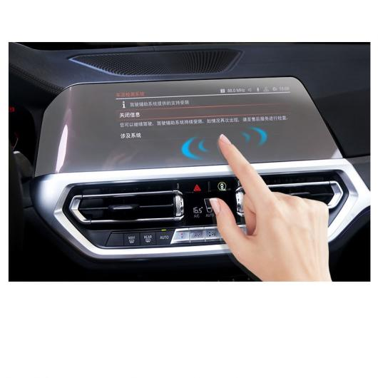 AL AGC TPU ナビゲーション スクリーン ダッシュボード スクリーン 傷つき防止 TEMPERED フィルム 適用: BMW AGC HD 1~TPU ダッシュボード フィルム AL-FF-4473