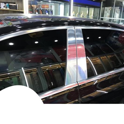 <title>業界No.1 送料無料 AL ステンレス スチール ABS ウインドウ モデル ピラー トリム 適用: メルセデス ベンツ S クラス S320 S350 S400 ABS~1998-2005 AL-FF-4690</title>