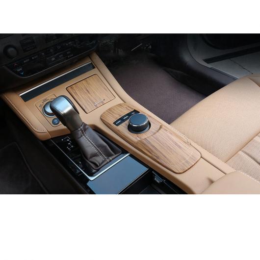 AL 木目調 インテリア セントラル コントロール マウス パネル トリム 適用: レクサス ES200 250 300H インテリア アクセサリー タイプ 1・タイプ 2 AL-FF-4807
