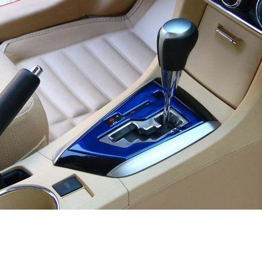AL 適用: トヨタ カローラ E210 ギア パネル トリム 装飾 インテリア アクセサリー 2014 2015 2016 2017 2018 ブルー カラー~シルバー カラー AL-FF-4999