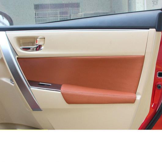 AL 適用: トヨタ カローラ E210 ドア アンチキック マット アームレスト カバー 装飾 インテリア ブラック カラー 2~ブラウン カラー 3 AL-FF-5076