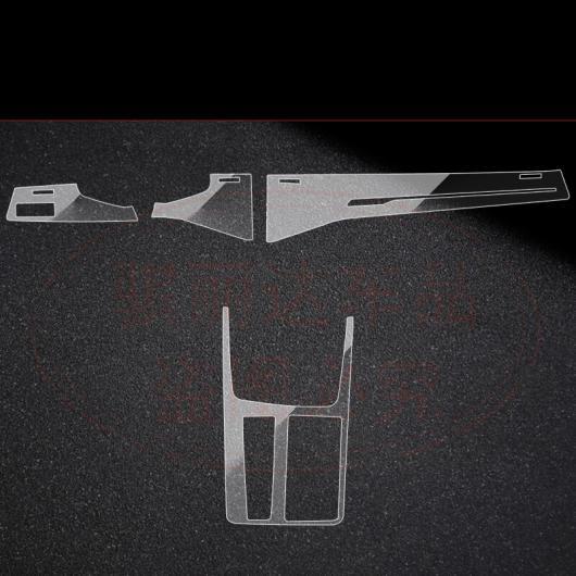 AL TPU インテリア フィルム セントラル ギア パネル コントロール ダッシュボード スクリーン 保護 ステッカー 適用: アウディ Q8 2019 2020 2 AL-FF-5125