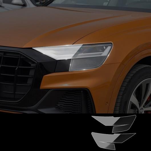 AL TPU インテリア フィルム セントラル ギア パネル コントロール ダッシュボード スクリーン 保護 ステッカー 適用: ヘッドライト TPU フィルム AL-FF-5125