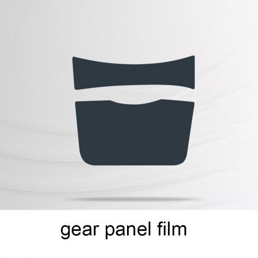 AL TPU GPS ダッシュボード フィルム ナビゲーション ギア パネル 保護 ステッカー 適用: マイバッハ 2015 2017 2018 2019 W222 ギア フィルム AL-FF-5138