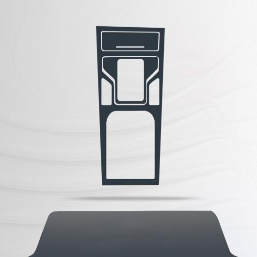 AL TPU トランスペアレント インテリア フィルム ギア パネル ステッカー 適用: 奇瑞汽車 アリゾ GX 2018 2019 2020 アクセサリー タイプ 2 AL-FF-5154