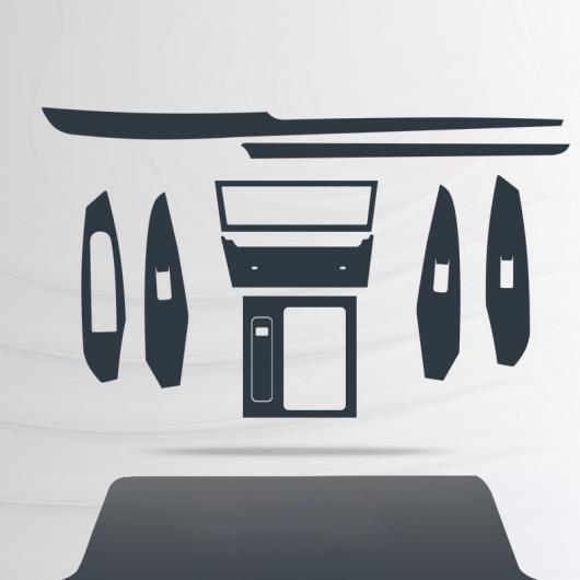 AL TPU ギア ダッシュボード インテリア セントラル コントロール フィルム 保護 ステッカー 適用: MAZDA6 アテンザ 2018 2019 2020 タイプ 2 AL-FF-5196