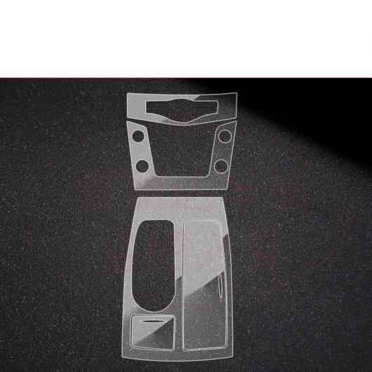 AL TPU ギア ダッシュボード フィルム ステッカー 適用: 日産 パトロール 2012 2013 2014 2015 2016 2017 2018 2019 傷つき防止 インテリア タイプ 1 AL-FF-5204