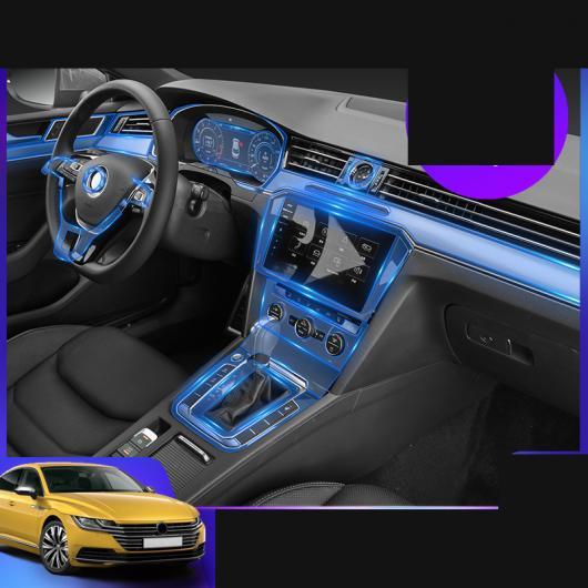 AL トランスペアレント TPU インテリア 保護 フィルム ギア HD ステッカー 適用: フォルクスワーゲン VW パサート CC アルテオン タイプ A・タイプ B AL-FF-5142