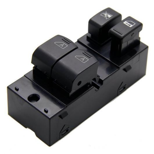 AL 25401CD02D パワー ウインドウ マスター スイッチ 適用: 日産 350Z インフィニティ G35 クーペ 2003-2008 AL-FF-7676