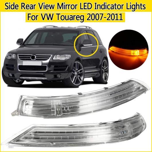 AL 左&右側 リア ビュー ミラー LED ターンシグナルライト ランプ 7L6 949 102C 適用: VW トゥアレグ 2007 2008 2009 2010 2011 7L6949101C ペア AL-HH-1626