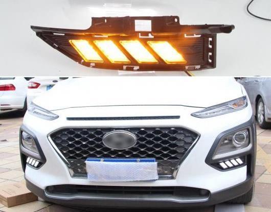 AL 適用: ヒュンダイ/現代/HYUNDAI コナ 2017 2018 2019 2020 ダイナミック イエロー ターンシグナル 機能 DRL ランプ 12V LED デイタイムランニングライト AL-HH-1519