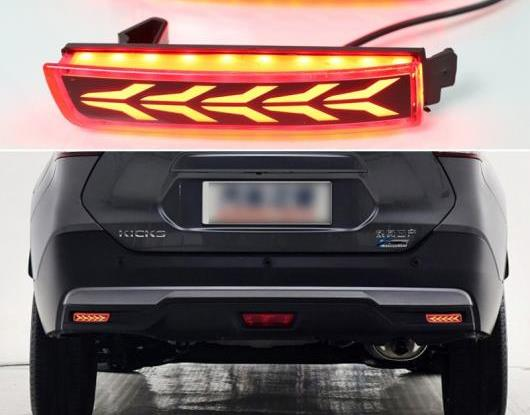 AL 2ピース 適用: 日産 キックス 2016-2020 マルチファンクション テールライト LED リア フォグランプ バンパー ライト オート バルブ ブレーキ ライト リフレクター タイプA・タイプB AL-HH-1584