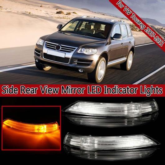 AL 左&右側 リア ビュー ミラー LED ターンシグナルライト ランプ 7L6 949 102C 適用: VW トゥアレグ 2007 2008 2009 2010 2011 7L6949101C 左・右 AL-HH-1626