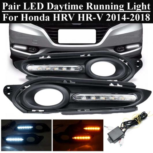 AL ペア LED DRL デイタイム ランニング ライト ランプ 適用: ホンダ HRV HR-V 2015-18 ホワイト ライト DRL イエロー ライト ターンシグナルランプ 2色ホール AL-HH-1953