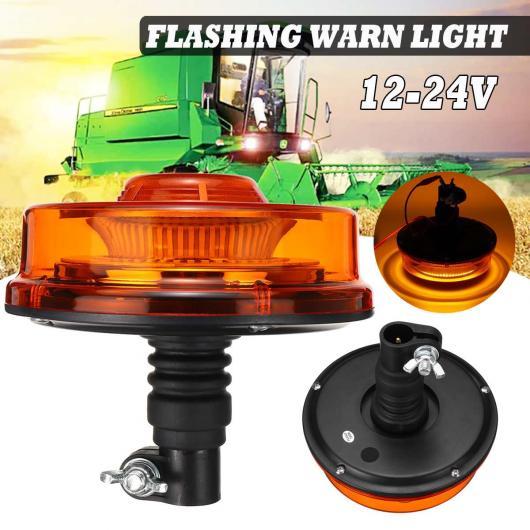 AL 24W 防水 LED アンバー ビーコン フレキシブル ワーニング ライト 12V-24V エマージェンシー ライト トップ 周波数 ランプ 適用: トラクター トラック SUV 2ピース AL-HH-1735