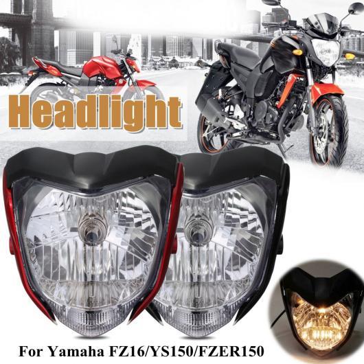 AL 1ピース バイク ヘッドライト バルブ ブラケット 適用: ヤマハ FZ16/YS150/FZER150 ABS プラスチック ヘッドライト アセンブリ ブラック~グリーン AL-HH-1853