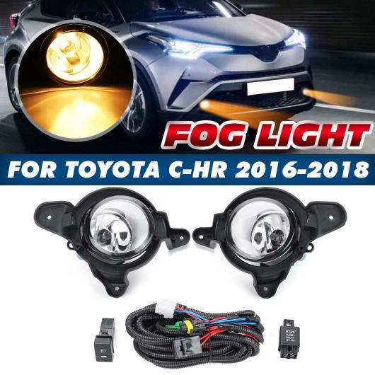 AL 2ピース フロント バンパー ライト フォグ スポット ヘッド ライト ランプ サーチライト ヘッドライト 適用: トヨタ C-HR CHR 2016-2018 ワイヤー スイッチ AL-HH-1919