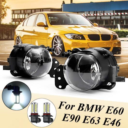 AL ペア フロント フォグライト LED HOD キセノン バルブ フォグ ランプ アセンブリ ハウジング レンズ 適用: BMW E60 E90 E63 E46 323I 325I 525I LED バルブ AL-HH-2090